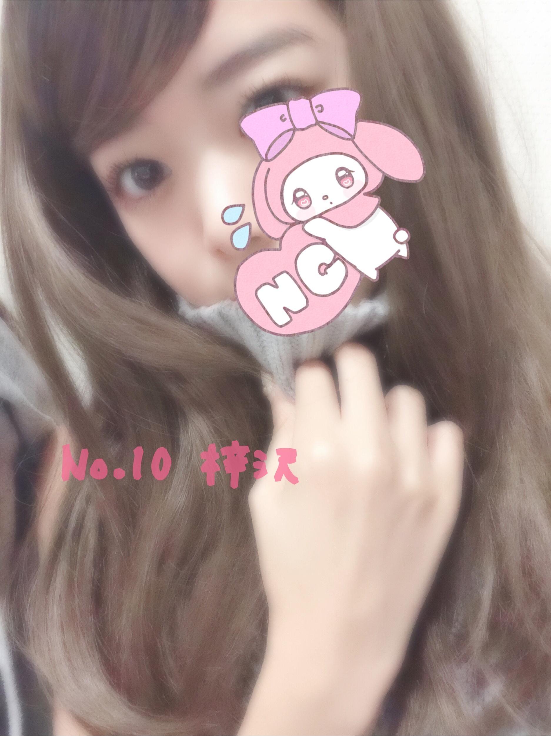 「今月はえろニットだーー」02/05(02/05) 16:00   梓沢の写メ・風俗動画