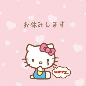 「ごめんね」02/05(02/05) 21:11 | らいむの写メ・風俗動画