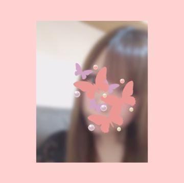 「Sunday」02/06(02/06) 00:03 | あやめの写メ・風俗動画