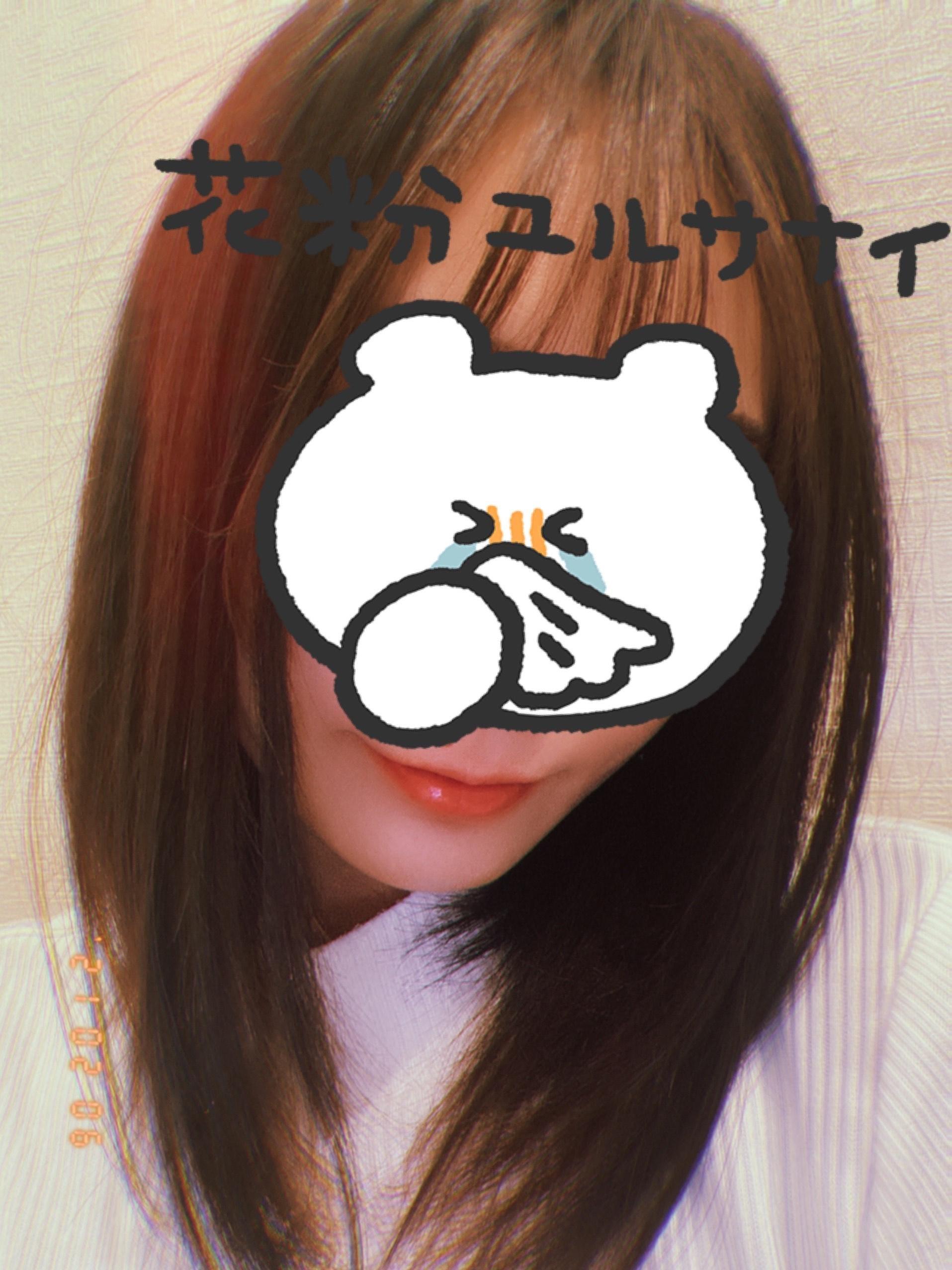 「しおりです」02/06(02/06) 13:17 | しおりの写メ・風俗動画