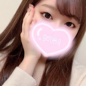「出勤します?」02/07(02/07) 13:20 | Sana サナの写メ・風俗動画