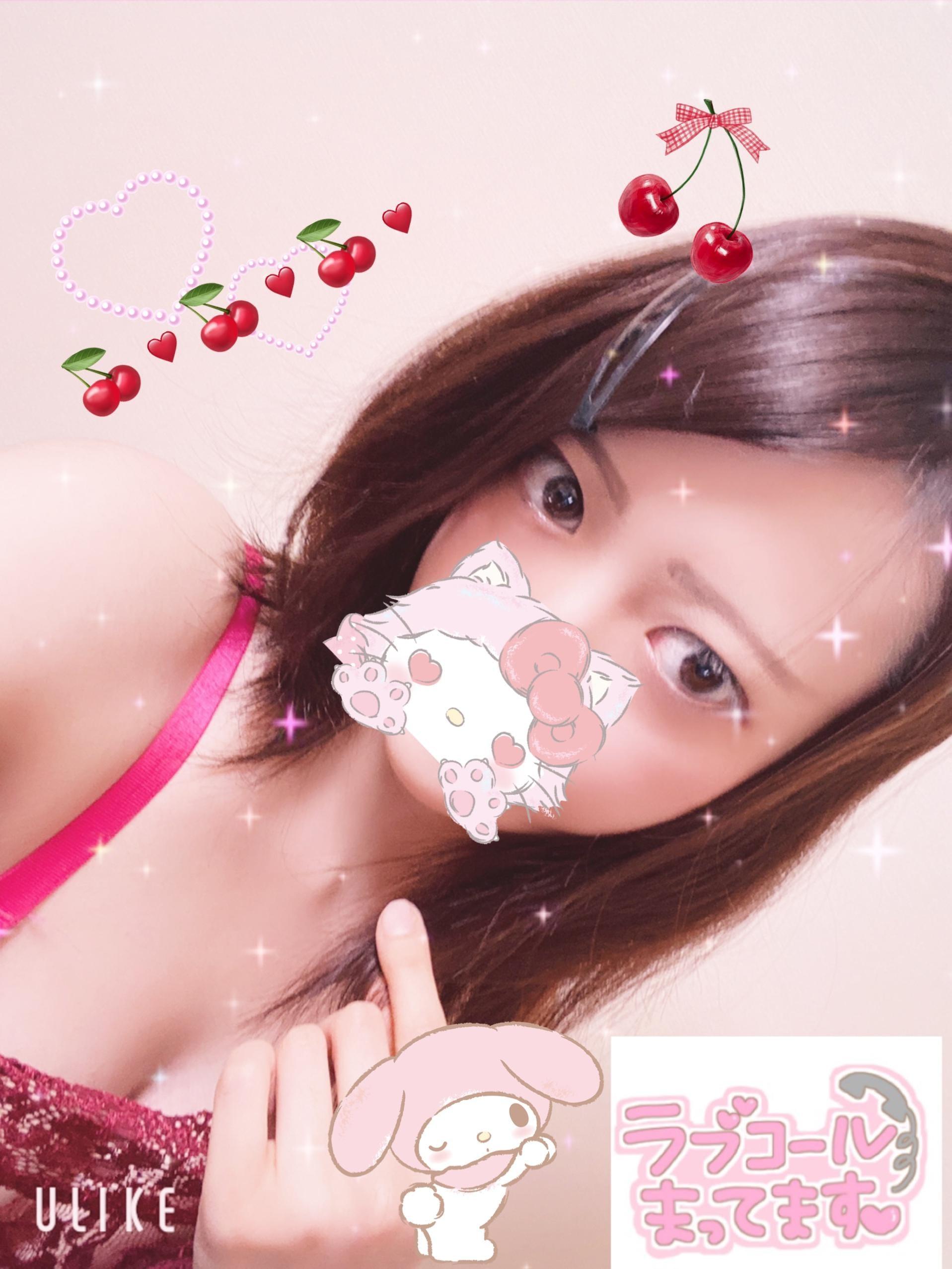 「今日もよろしくお願いします」02/08(02/08) 13:08 | えりかの写メ・風俗動画