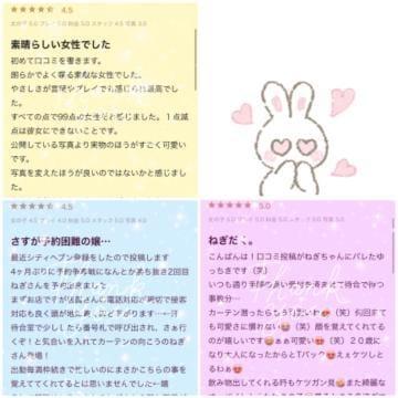 「ありがとう」02/09(02/09) 12:16 | ねぎの写メ・風俗動画