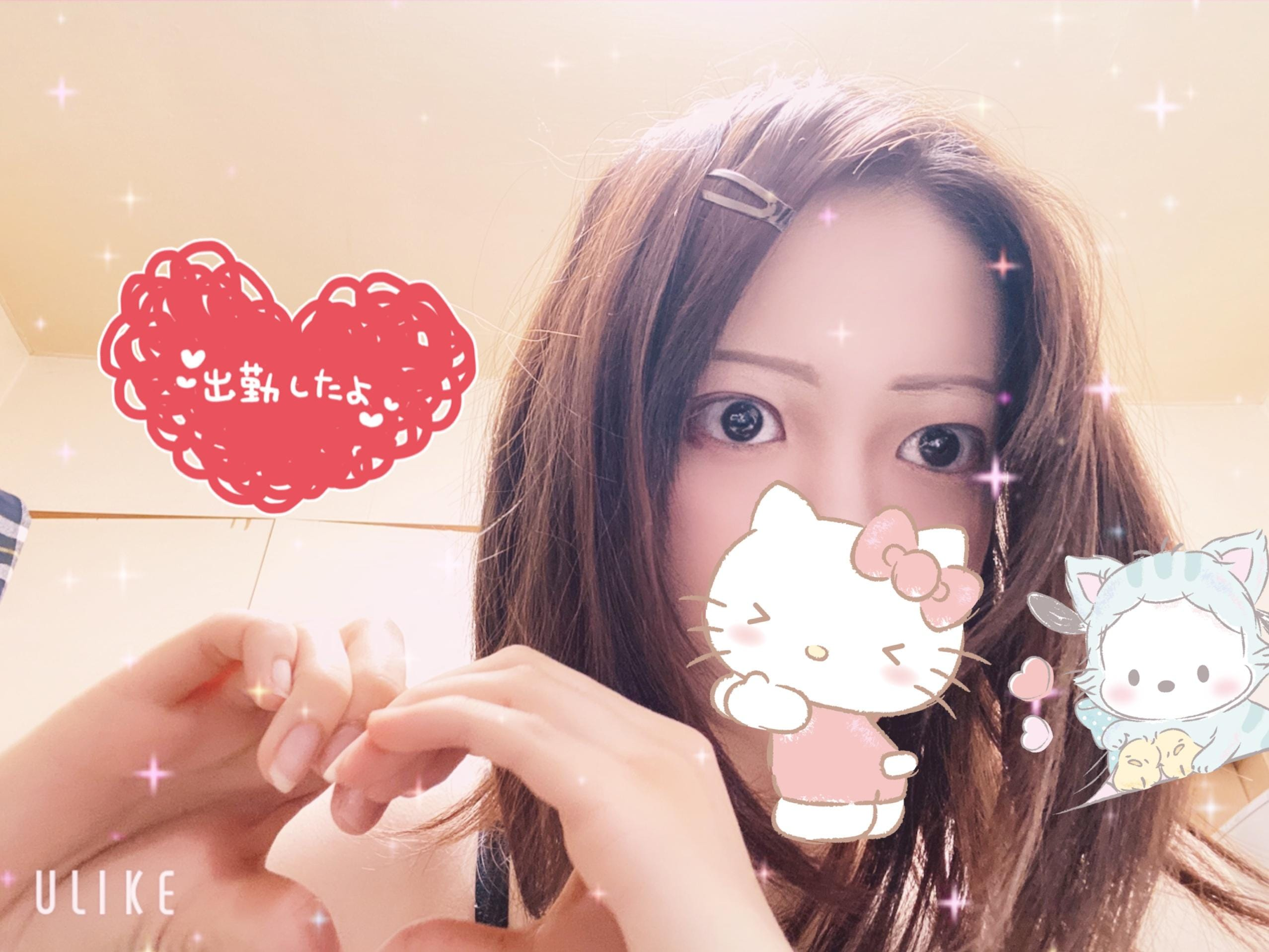 「おはようヽ(^^)ノ」02/09(02/09) 13:08 | えりかの写メ・風俗動画