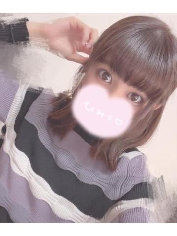 「はじめまして!!」02/09(02/09) 20:35 | あゆみの写メ・風俗動画