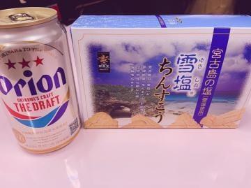 「沖縄ハッピーセット」02/10(02/10) 06:18 | るるの写メ・風俗動画