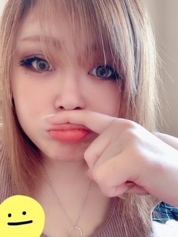 「こんにちは」02/12(02/12) 16:15 | みほの写メ・風俗動画
