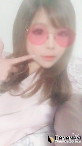 「こんばんは★」12/04(12/04) 19:31 | ののかの写メ・風俗動画