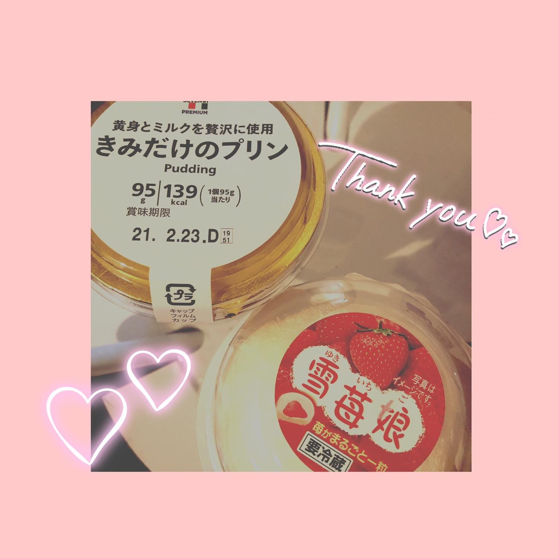 「ありがとうございます♪」02/13(02/13) 16:22 | 純恋~すみれ~の写メ・風俗動画