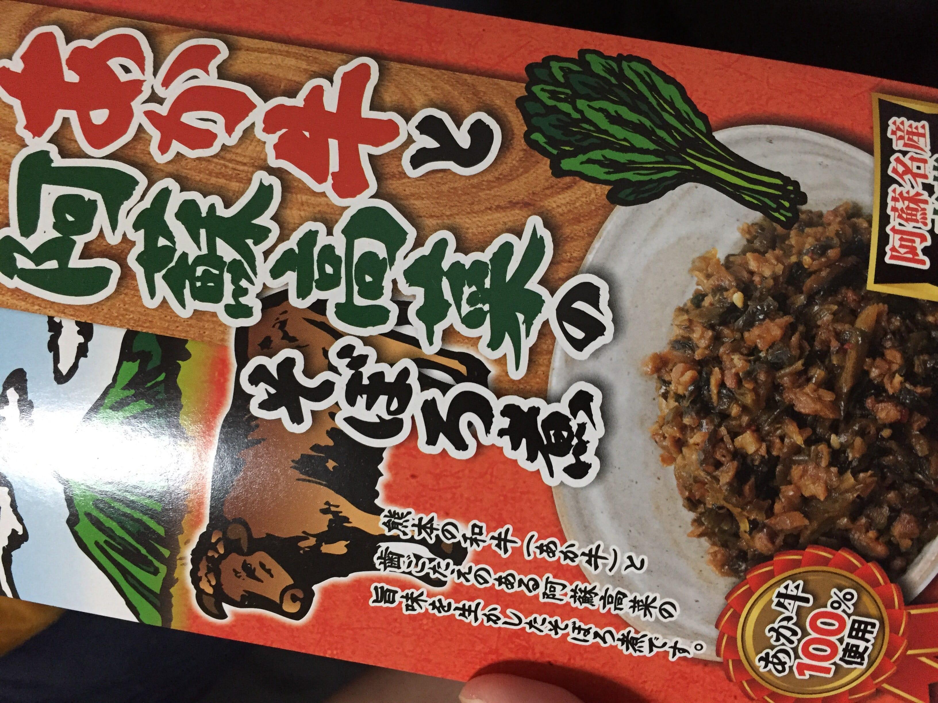 「これ美味しい!!」12/05(12/05) 01:58 | 由那の写メ・風俗動画