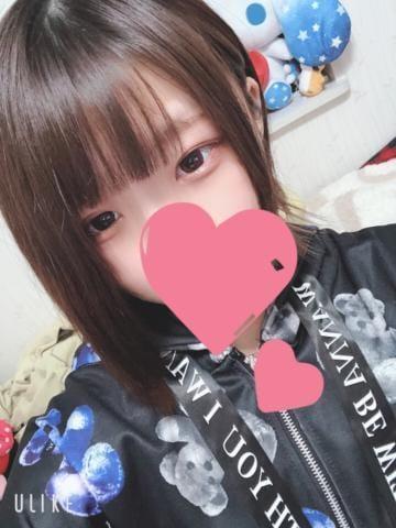 「とうちゃぁ〜く!」02/15(02/15) 00:38 | みこ 素人、美乳の写メ・風俗動画