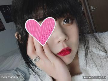 「こんにちは」02/15(02/15) 17:24   ゆうなの写メ・風俗動画