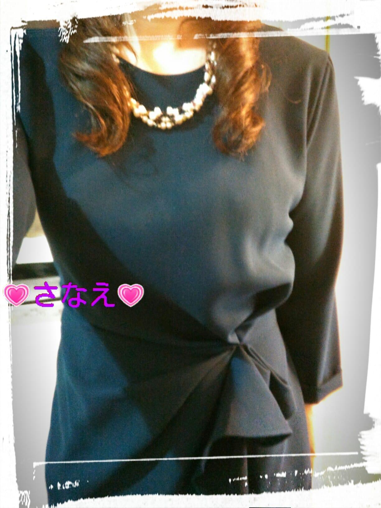 「出勤しました♪」12/05(12/05) 14:49 | 和田 早苗の写メ・風俗動画