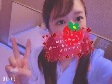 「雪だるま?? 」02/15(02/15) 21:24   いちごの写メ・風俗動画