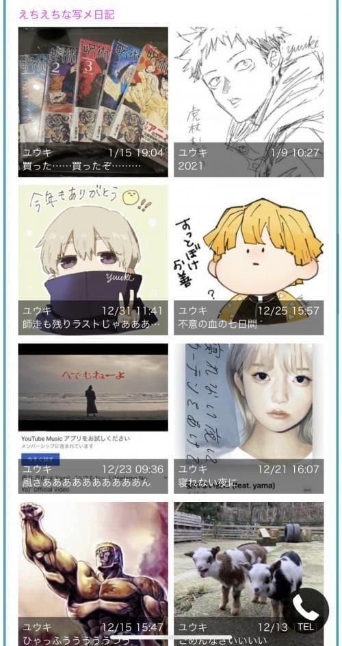 「要素」02/16(02/16) 10:22   ユウキの写メ・風俗動画