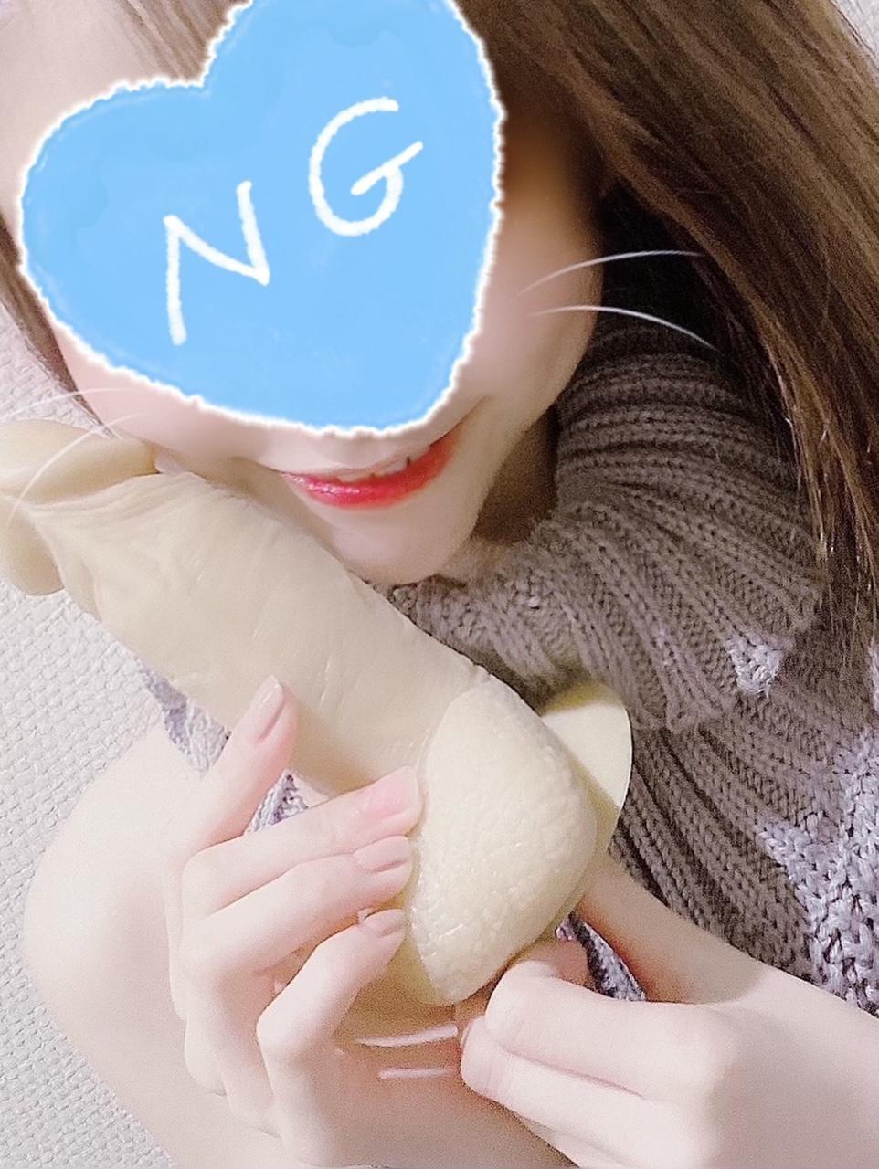 「カワユス〜」02/16(02/16) 23:40 | 希島の写メ・風俗動画