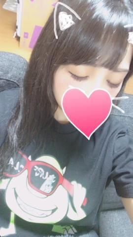 「おはよーっ!」12/05(12/05) 22:48 | おんぷの写メ・風俗動画