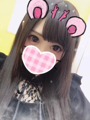 「ありがと!」12/06(12/06) 00:36 | ももの写メ・風俗動画