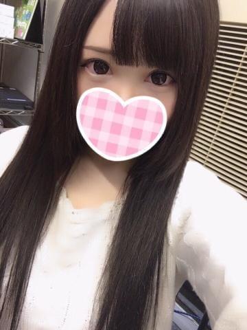 「おつかれさまー!」12/06(12/06) 04:54 | ももの写メ・風俗動画