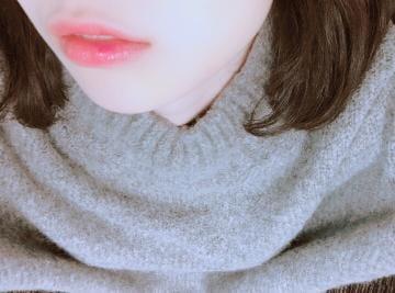 「こんにちわ」12/06(12/06) 13:46 | 桃瀬わかばの写メ・風俗動画