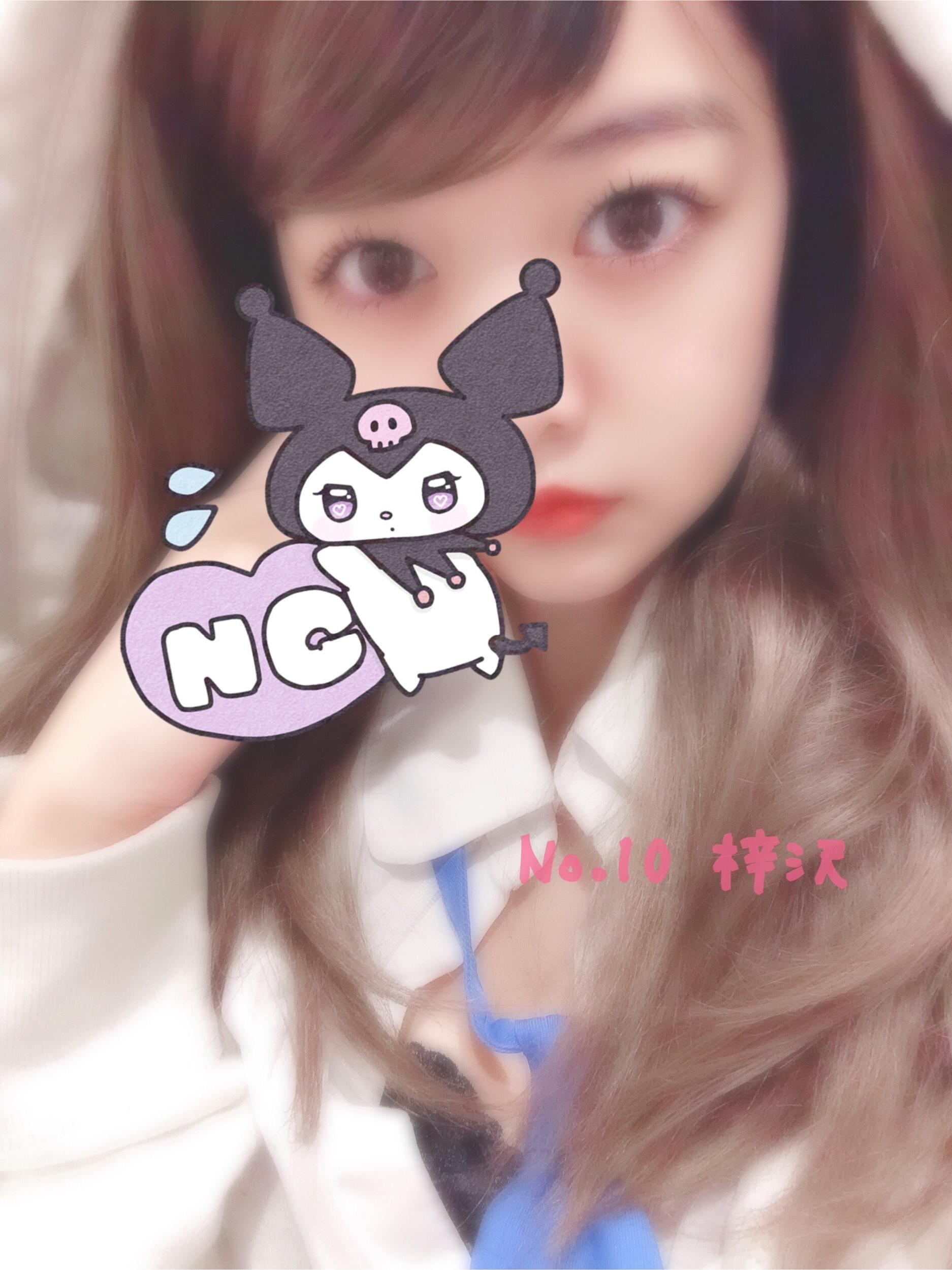 「脱いじゃうぞ」02/20(02/20) 12:20   梓沢の写メ・風俗動画