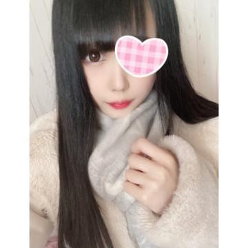 「止まんない?」02/20(02/20) 15:28 | あみの写メ・風俗動画