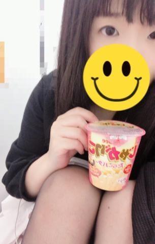「にちゃっ☆」02/20(02/20) 15:31   なつきの写メ・風俗動画