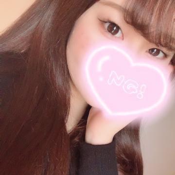 「出勤?」02/20(02/20) 16:22 | Sana サナの写メ・風俗動画
