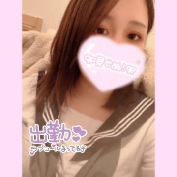 「しゅっきん」02/20(02/20) 16:40   有田 つかさの写メ・風俗動画