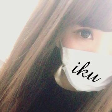 「出勤しました!」12/06(12/06) 20:56   いくの写メ・風俗動画
