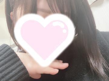 「たいきんっ!」02/22(02/22) 00:03 | ばにら【プレミアム】の写メ・風俗動画
