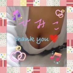 「カームのおじさんありがとっ☆」02/22(02/22) 06:08 | ひみこの写メ・風俗動画