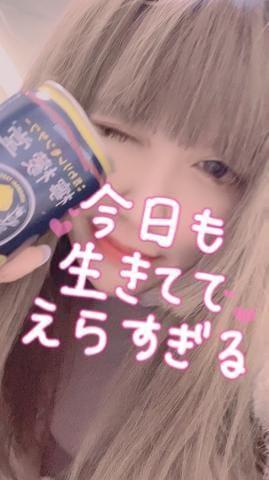 「お礼?」02/22(02/22) 08:56 | ましろの写メ・風俗動画