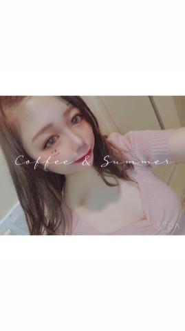 「おはようございます??」02/22(02/22) 16:34 | かほの写メ・風俗動画