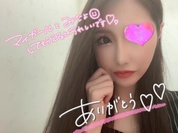 「ウィズのお兄様?」02/22(02/22) 18:10   せいらの写メ・風俗動画