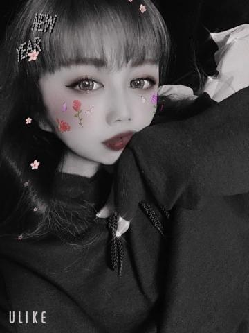 「リピ様?」02/22(02/22) 23:03 | かほの写メ・風俗動画