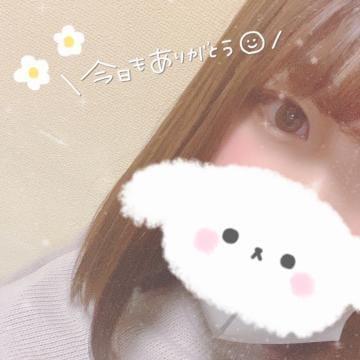 「お礼?」02/22(02/22) 23:09   Rei~れい~の写メ・風俗動画
