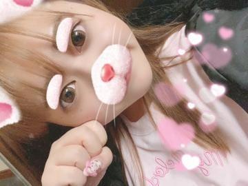 「?にゃんにゃんの日?」02/22(02/22) 23:16 | うさぎの写メ・風俗動画
