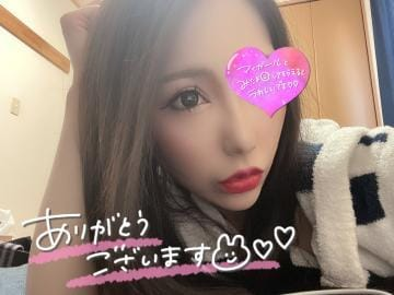 「お礼をまとめて…と最後に??」02/23(02/23) 02:29   せいらの写メ・風俗動画