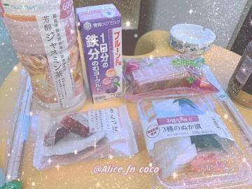 「新日本プラザホテルのお兄様」02/23(02/23) 04:15 | ここの写メ・風俗動画