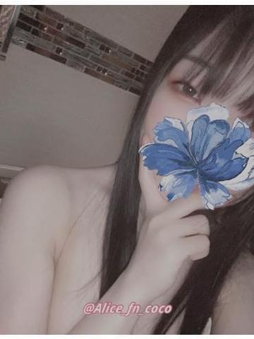 「ホテル Lei のご新規のお兄様」02/23(02/23) 04:22 | ここの写メ・風俗動画