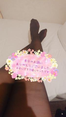 「おやすみ?」02/23(02/23) 04:52   ゆいの写メ・風俗動画