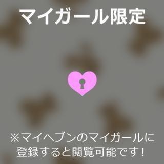 「急遽出勤!」02/23(02/23) 09:35 | るい 完全未経験の女の子の写メ・風俗動画
