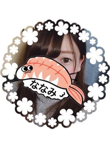 「23日の合言葉」02/23(02/23) 12:46 | ななみの写メ・風俗動画