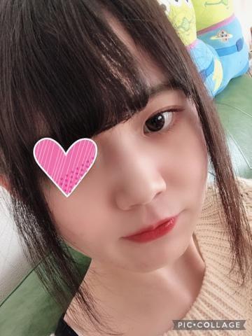 「しゅっきん!!!」02/23(02/23) 12:50   ゆうなの写メ・風俗動画