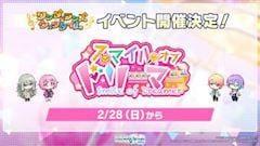 「\アッカリ〜ン/」02/23(02/23) 14:04   あかり☆手に余るフワフワFカップの写メ・風俗動画