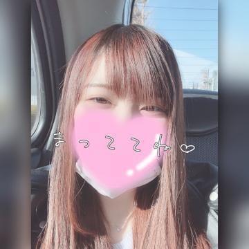 「まっててね?」02/23(02/23) 15:30   すみかの写メ・風俗動画