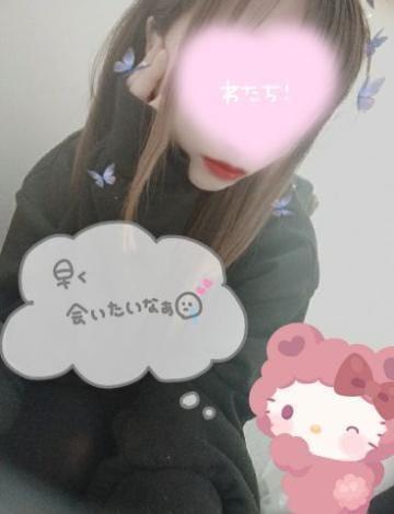 「何故そこに?」02/23(02/23) 16:44 | らいむの写メ・風俗動画