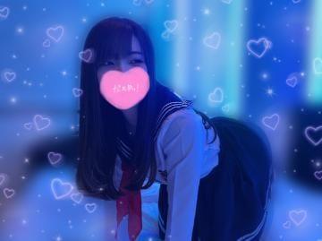 「お礼??」02/23(02/23) 17:26   すみかの写メ・風俗動画