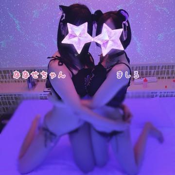 「リンドスリピ様」02/23(02/23) 17:36   ましろ★超SS級プレミアム清楚系の写メ・風俗動画